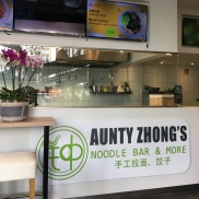 Foto: Aunty Zhongs Noodle Bar & More